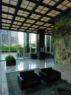 Photo of Guiness Tower Lobby