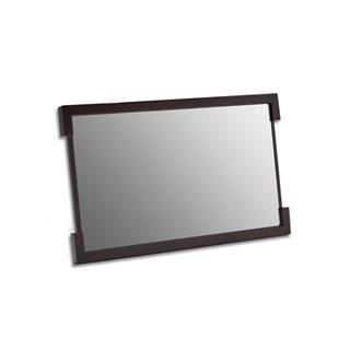 Diva Natural Walnut Mirror