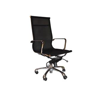 Photo of Aluminum & Mesh Highback Black Office Chair
