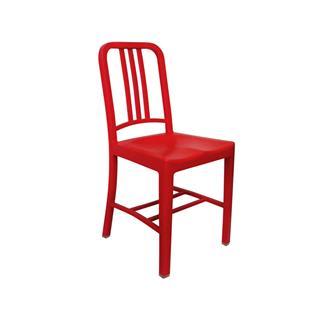 Plastic Army Chair