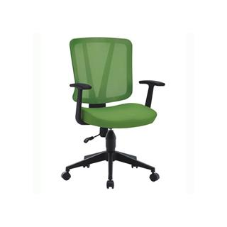 Photo of Austin Office Chair