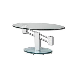 Adjustable Height Oval Glass Coffee Table