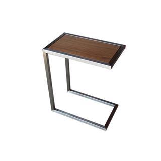 Alfa Walnut End Table
