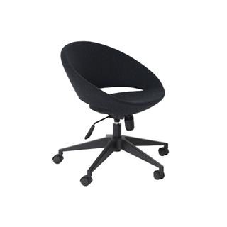 Crescent Contemporary Black Wool Office Chair