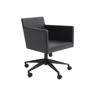 Harput Black Leatherette Office Chair