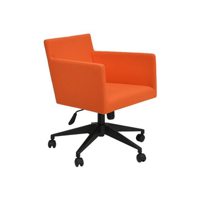 harput orange contemporary office chair | furniture